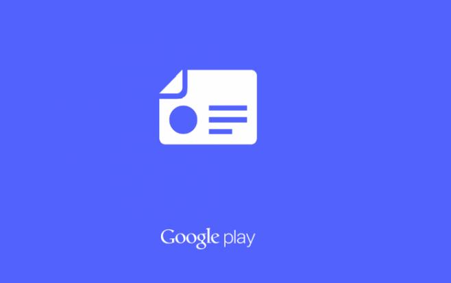Nuovo layout per gli articoli visualizzati in Google Play Edicola (foto)