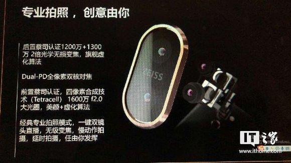 Nokia 7 Plus sempre più concreto: Snapdragon 660, display da 6″ in 18:9 e doppia fotocamera con lenti Zeiss (foto)