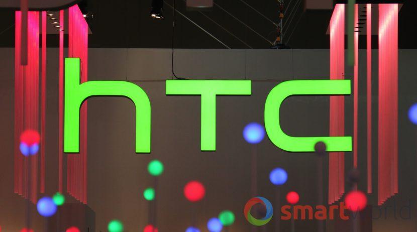 HTC continua a calare paurosamente: -62% di fatturato nel 2018