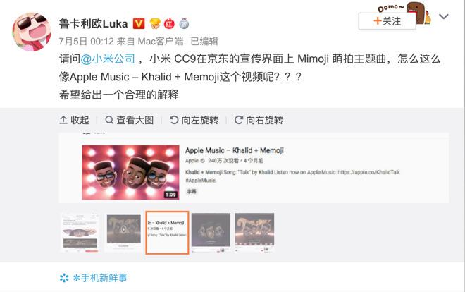 """Xiaomi utilizza lo spot delle Memoji per promuovere il suo clone """"Mimoji"""""""