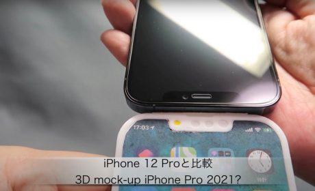 Il primo Mockup di iPhone 13 confermerebbe un Notch più piccolo